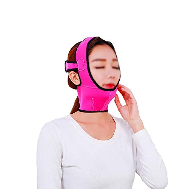 独裁鰐ロールGLJJQMY 顔と首のリフトの男性と女性のフェイスリフトのアーティファクトは、マスクのリラックスしたあごの肌を引き締め首の肌を強化収縮リフトピンクの包帯を強化 顔用整形マスク