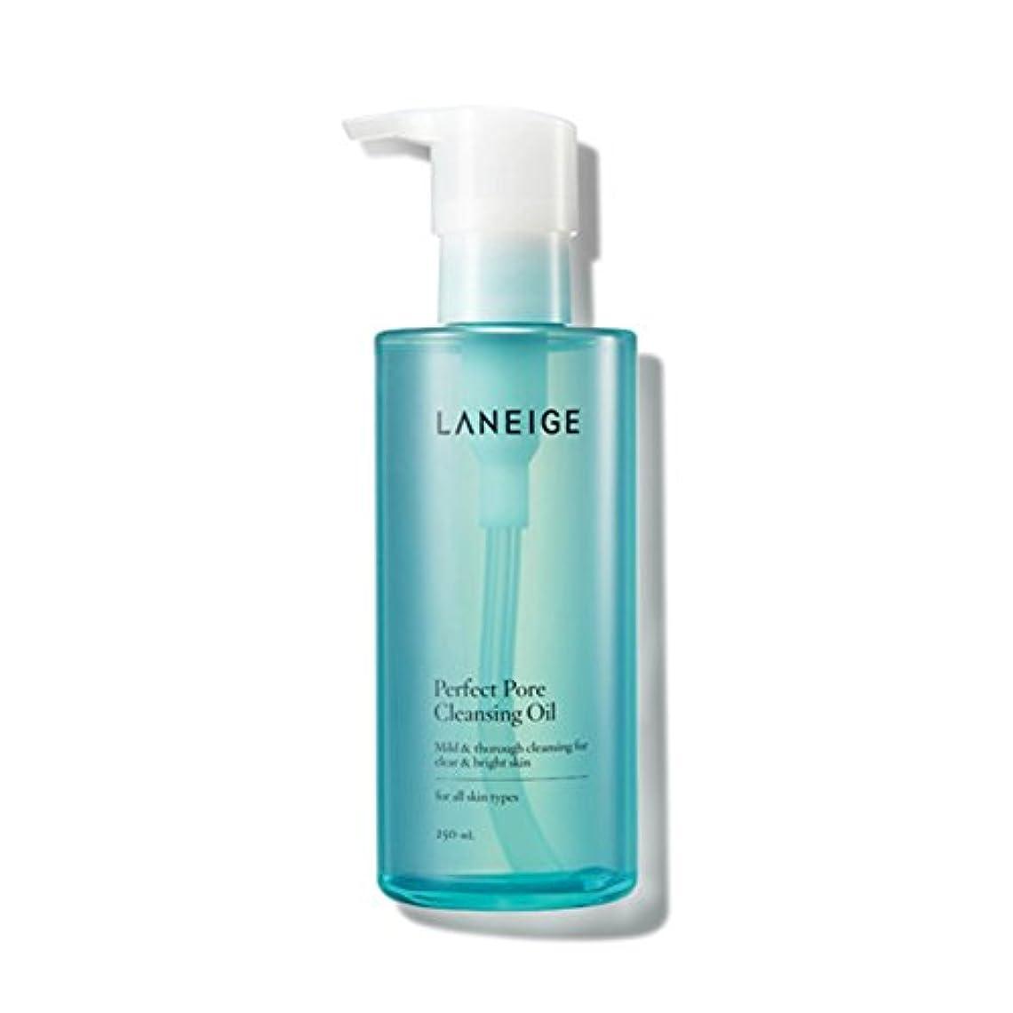 口実サンダー弾薬[ラネージュ/ LANEIGE] ラネージュ パーフェクトポア クレンジングオイル 250ml/ Perfect Pore Cleansing Oil +[Sample Gift](海外直送品)