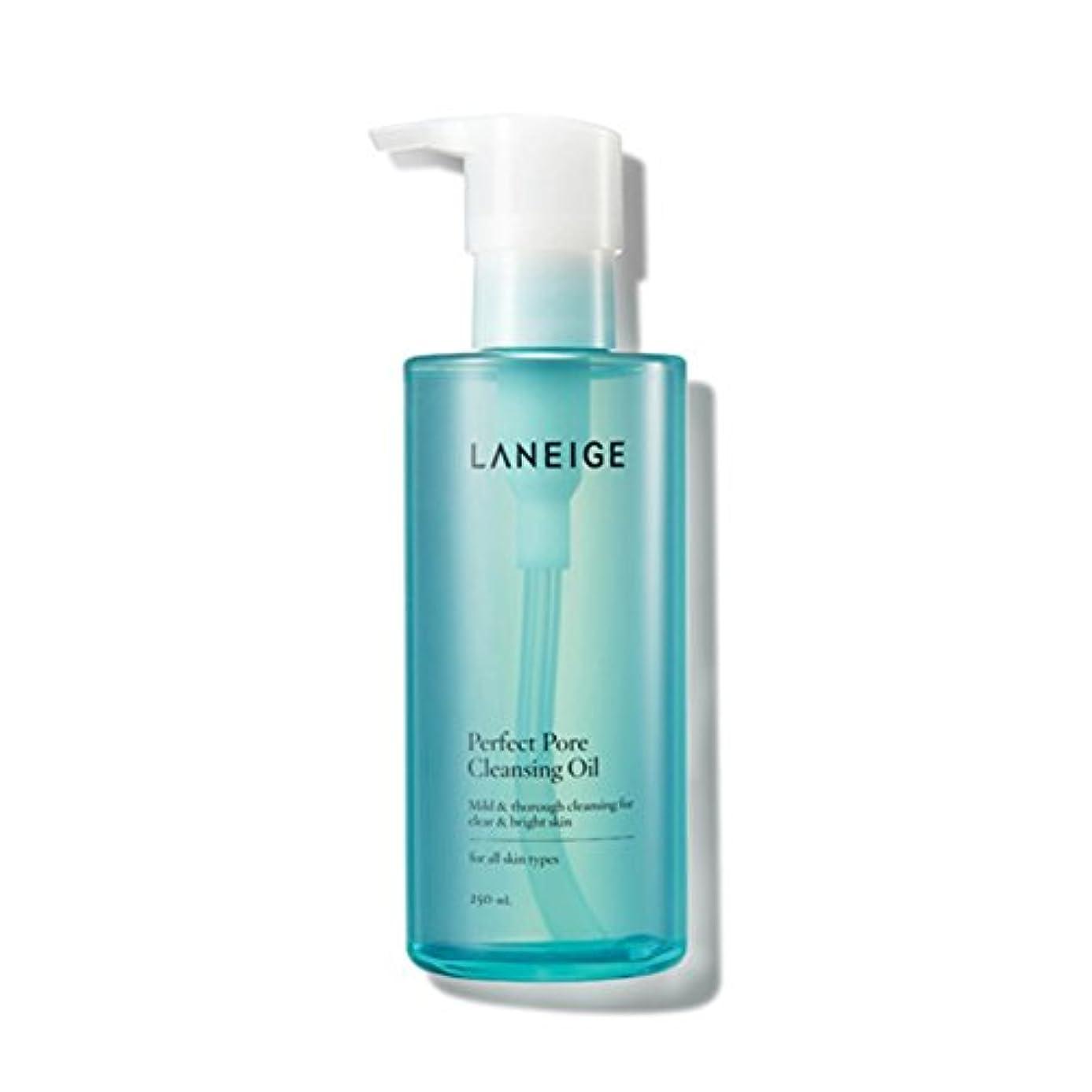 空港記憶サリー[ラネージュ/ LANEIGE] ラネージュ パーフェクトポア クレンジングオイル 250ml/ Perfect Pore Cleansing Oil +[Sample Gift](海外直送品)