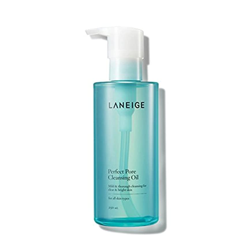 放送西気候の山[ラネージュ/ LANEIGE] ラネージュ パーフェクトポア クレンジングオイル 250ml/ Perfect Pore Cleansing Oil +[Sample Gift](海外直送品)