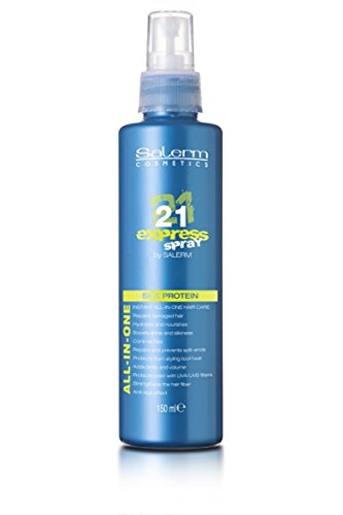 歯科の唇中央値Salerm 21 express All In One Hair Care