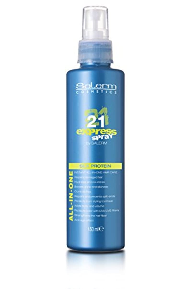 間違えた追い越す累計Salerm 21 express All In One Hair Care