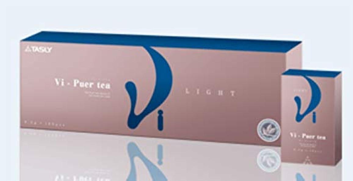 リル改善するホイットニー御中元特別価格 TASLY(タスリー) Vi-Pure tea LIGHT ヴィ?プーアール茶 (0.5g×100袋) JAS認証 自社管理基地 有機栽培 中国雲南省 大葉種プーアール茶エッセンス 5g100包入り(10...