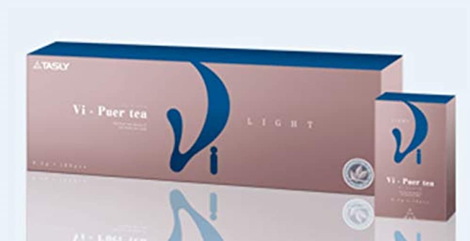 啓示高層ビル好奇心盛TASLY(タスリー) ヴィ プーアール茶 (0.5g×100袋) JAS認証 有機栽培