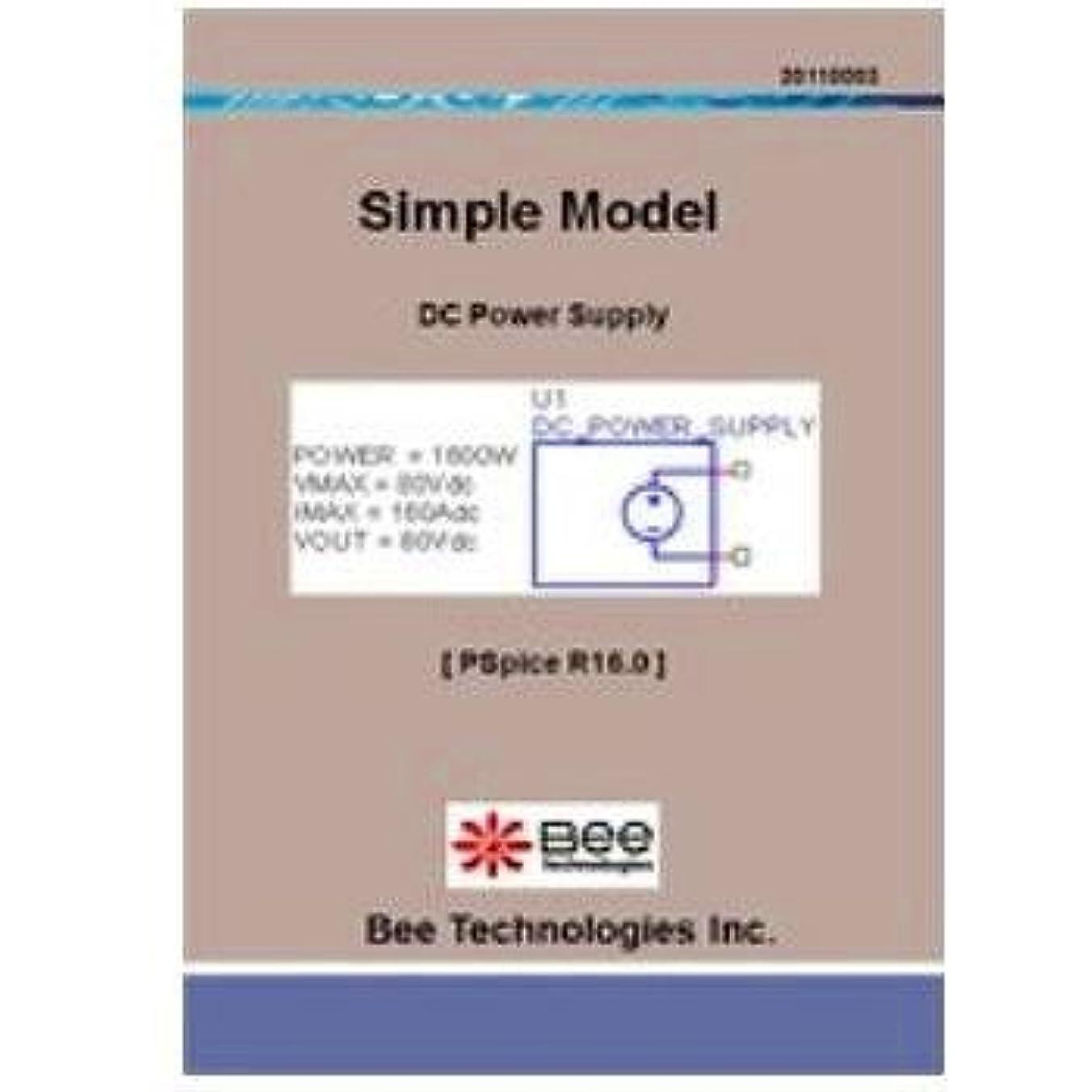 予防接種興味眩惑するBee Technologies DC電源モデル Pspice版 【SM-004】