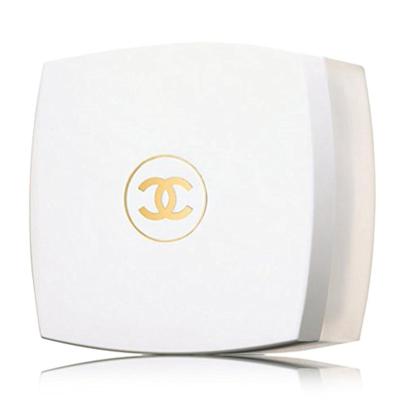 トリプル制限するパシフィックシャネル ココ マドモアゼル フレッシュ ボディ クリーム 150ml/5oz