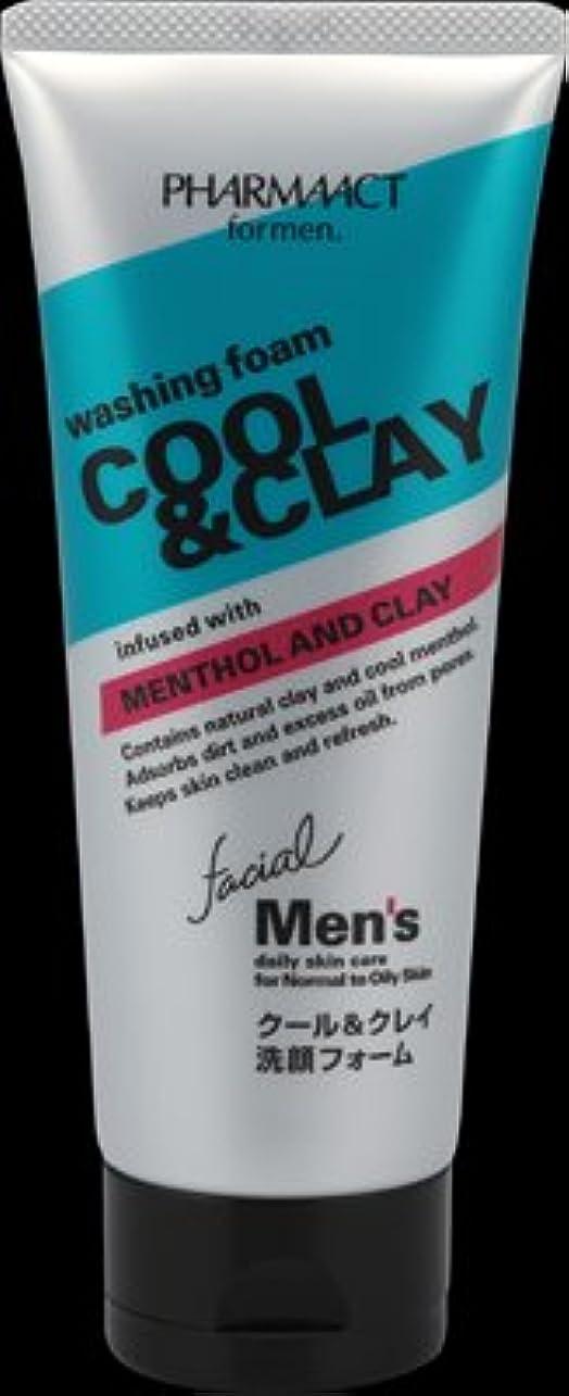 乱雑な違う狂気熊野油脂 ファーマアクト メンズクール&クレイ 洗顔フォーム 130G×48点セット (4513574015913)
