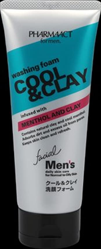 影生まれ組立熊野油脂 ファーマアクト メンズクール&クレイ 洗顔フォーム 130G×48点セット (4513574015913)