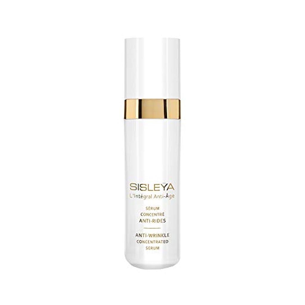 おびえた割合オペレーターシスレー Sisleya L'Integral Anti-Age Anti-Wrinkle Concentrated Serum 30ml/1oz並行輸入品