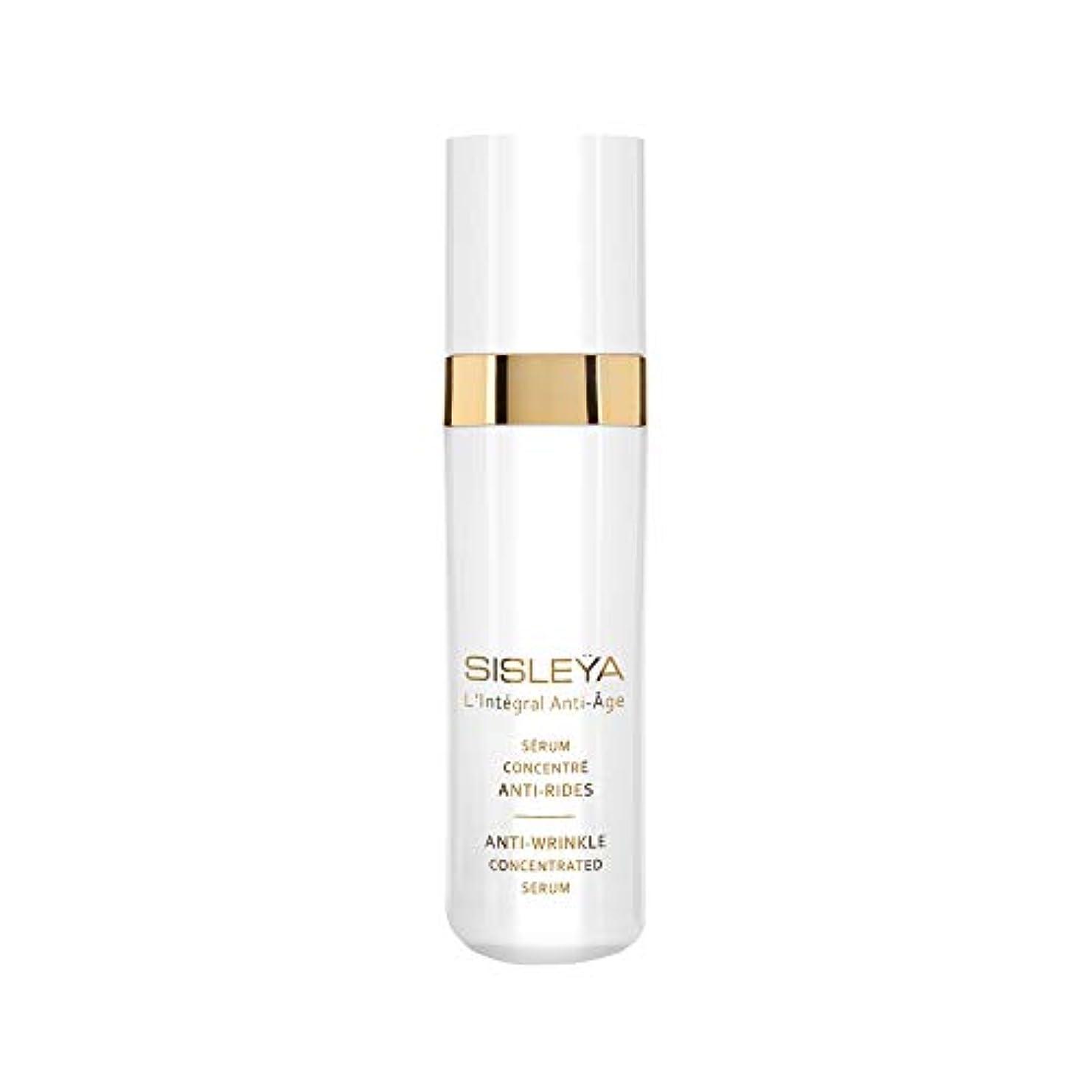 オフセットくびれた粘着性シスレー Sisleya L'Integral Anti-Age Anti-Wrinkle Concentrated Serum 30ml/1oz並行輸入品
