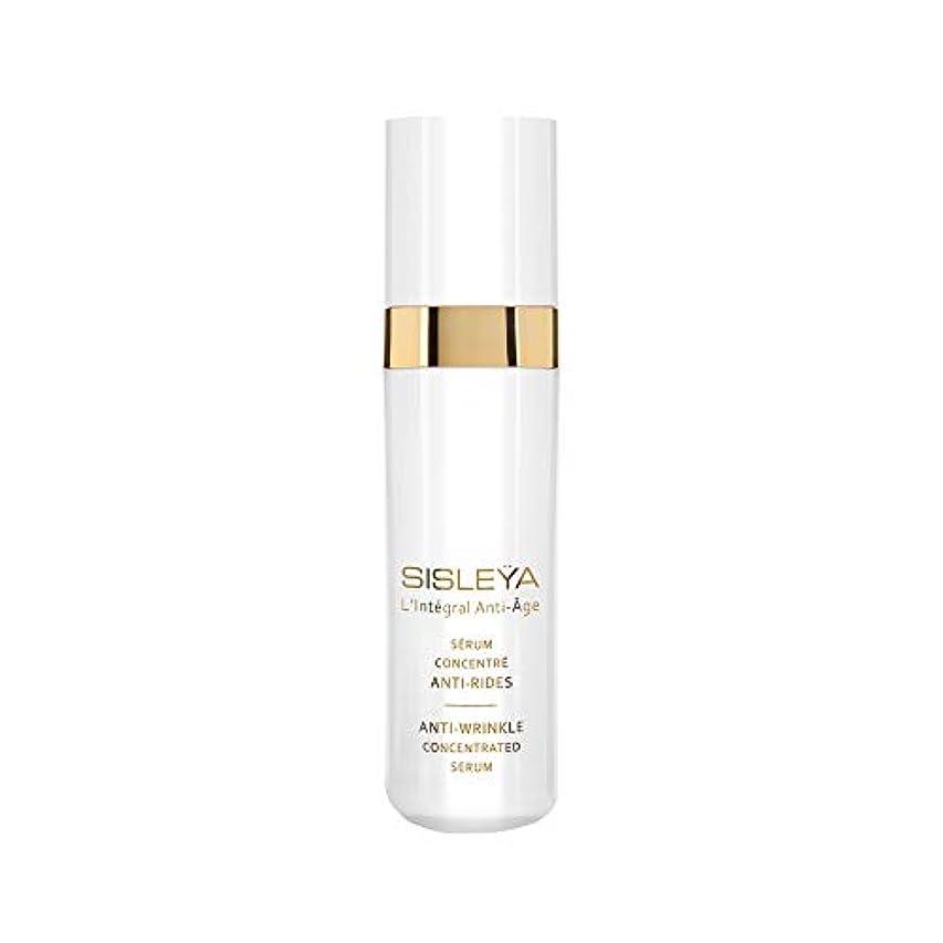 直径州変化するシスレー Sisleya L'Integral Anti-Age Anti-Wrinkle Concentrated Serum 30ml/1oz並行輸入品