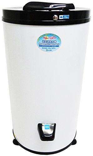ALUMIS 超高速脱水機 【パワフルスピンドライ】 脱水容量約6kg ホワイト APD-6.0