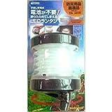 YAZAWA corporationその他 手回し充電式 電池が不要 折りたためてしまえるLEDランタン BL105LMDSVの画像