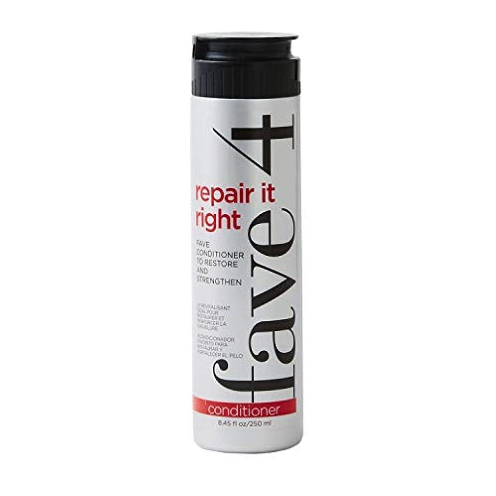 思想フォーラム振る舞いfave4 復元し、強化するために右フェイブConditonerそれを修復 - 硫酸塩フリー|パラベンフリー|グルテンフリー|無添加塩化ナトリウムありません|虐待無料|色処理した毛髪、8.5オンスのための安全な 8.5オンス