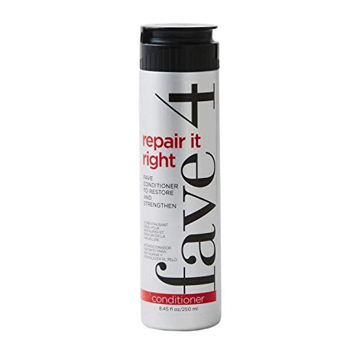 fave4 復元し、強化するために右フェイブConditonerそれを修復 - 硫酸塩フリー|パラベンフリー|グルテンフリー|無添加塩化ナトリウムありません|虐待無料|色処理した毛髪、8.5オンスのための安全な 8.5オンス