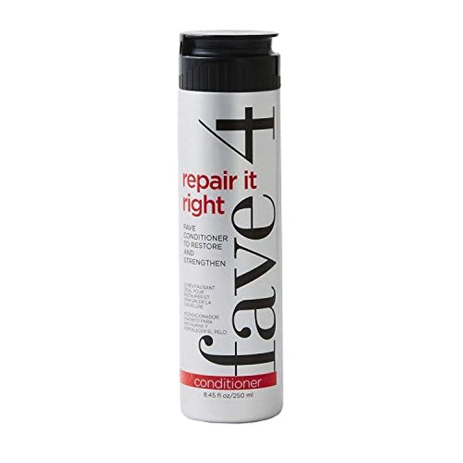 乳剤結果だますfave4 復元し、強化するために右フェイブConditonerそれを修復 - 硫酸塩フリー|パラベンフリー|グルテンフリー|無添加塩化ナトリウムありません|虐待無料|色処理した毛髪、8.5オンスのための安全な 8.5オンス