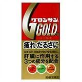 【第2類医薬品】グロンサンゴールド錠A 90錠 ×4