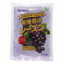 創健社 有機栽培 レーズン 150g ×10袋 セット (有機 JAS 認定 オーガニック 自然 食品)