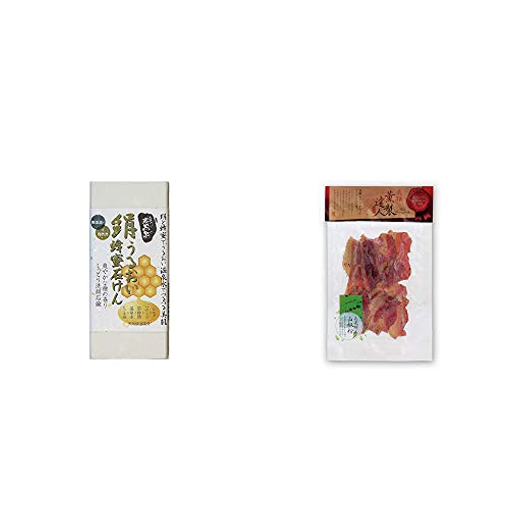 廃棄するスーツケース内なる[2点セット] ひのき炭黒泉 絹うるおい蜂蜜石けん(75g×2)?薫製達人 豚バラベーコン燻製(60g)[飛騨山椒付き]