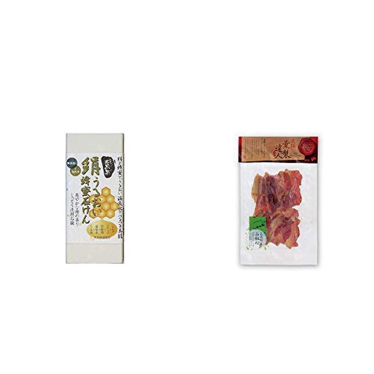 ビュッフェ毛皮月[2点セット] ひのき炭黒泉 絹うるおい蜂蜜石けん(75g×2)?薫製達人 豚バラベーコン燻製(60g)[飛騨山椒付き]