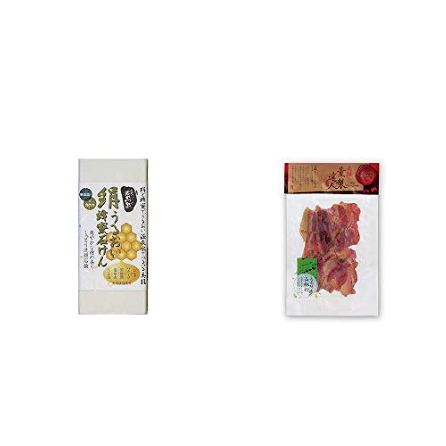 寄生虫好意セラー[2点セット] ひのき炭黒泉 絹うるおい蜂蜜石けん(75g×2)?薫製達人 豚バラベーコン燻製(60g)[飛騨山椒付き]