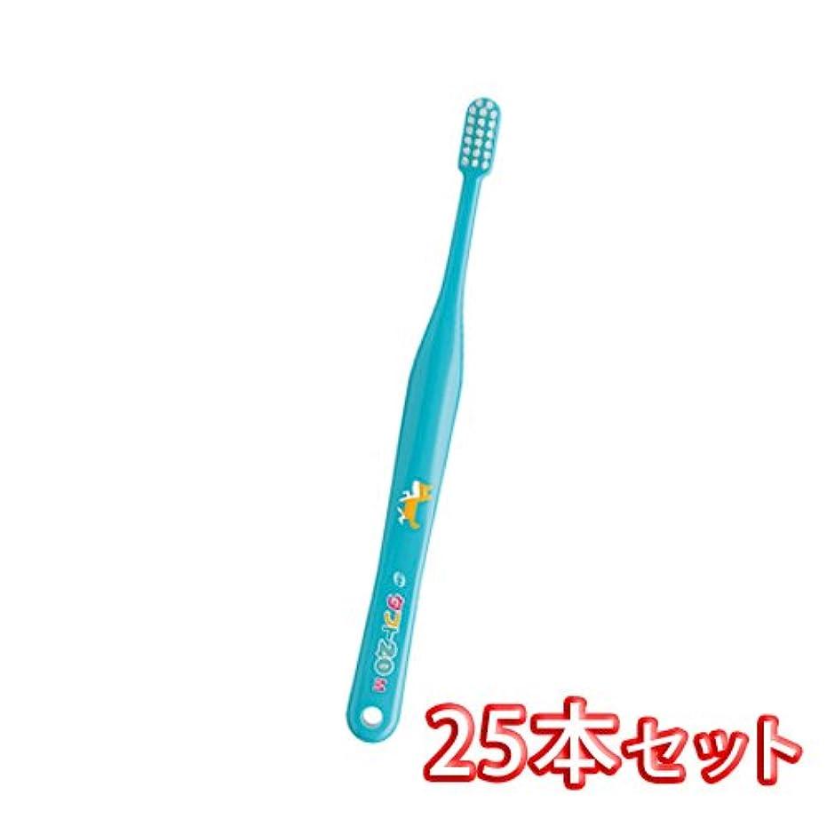 くびれた柔和減少オーラルケア タフト 20 歯ブラシ プレミアムソフト 25本入(タフト20(PS)ブルー)