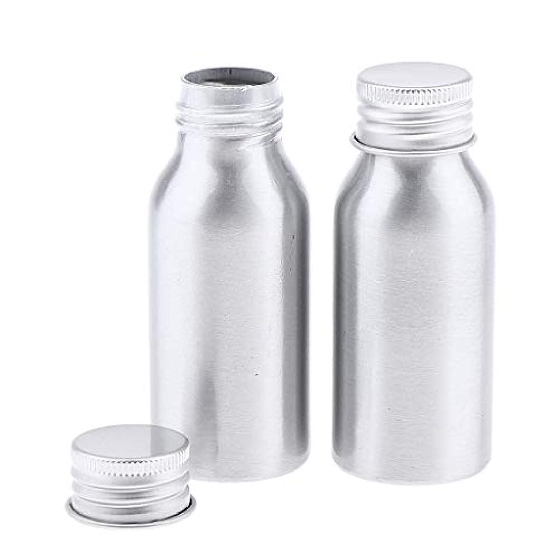 雲テスト休憩T TOOYFUL アルミボトル 空ボトル 化粧品収納容器 ディスペンサーボトル 旅行 アウトドア 2本 全5サイズ - 50ml