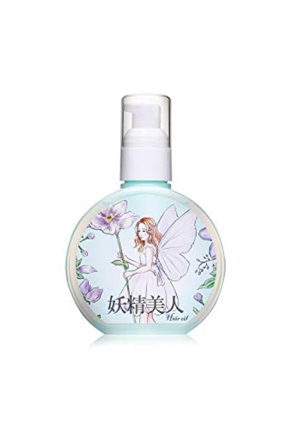 電気合理的義務妖精美人キューティヘアオイル しっとり&ダメージ補修 フルーティーフローラルの香り 147ml