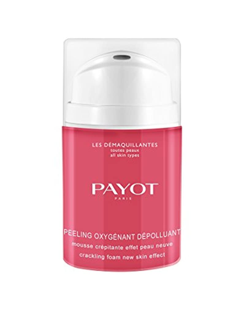 盗難磁石少年パイヨ Les Demaquillantes Peeling Oxygenant Depolluant - Cracking Foam New Skin Effect 40ml/1.35oz並行輸入品
