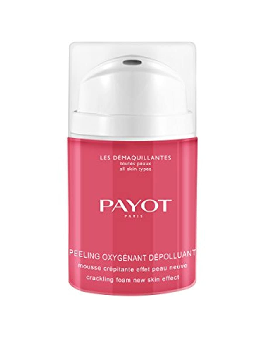 ではごきげんようトランク息苦しいパイヨ Les Demaquillantes Peeling Oxygenant Depolluant - Cracking Foam New Skin Effect 40ml/1.35oz並行輸入品
