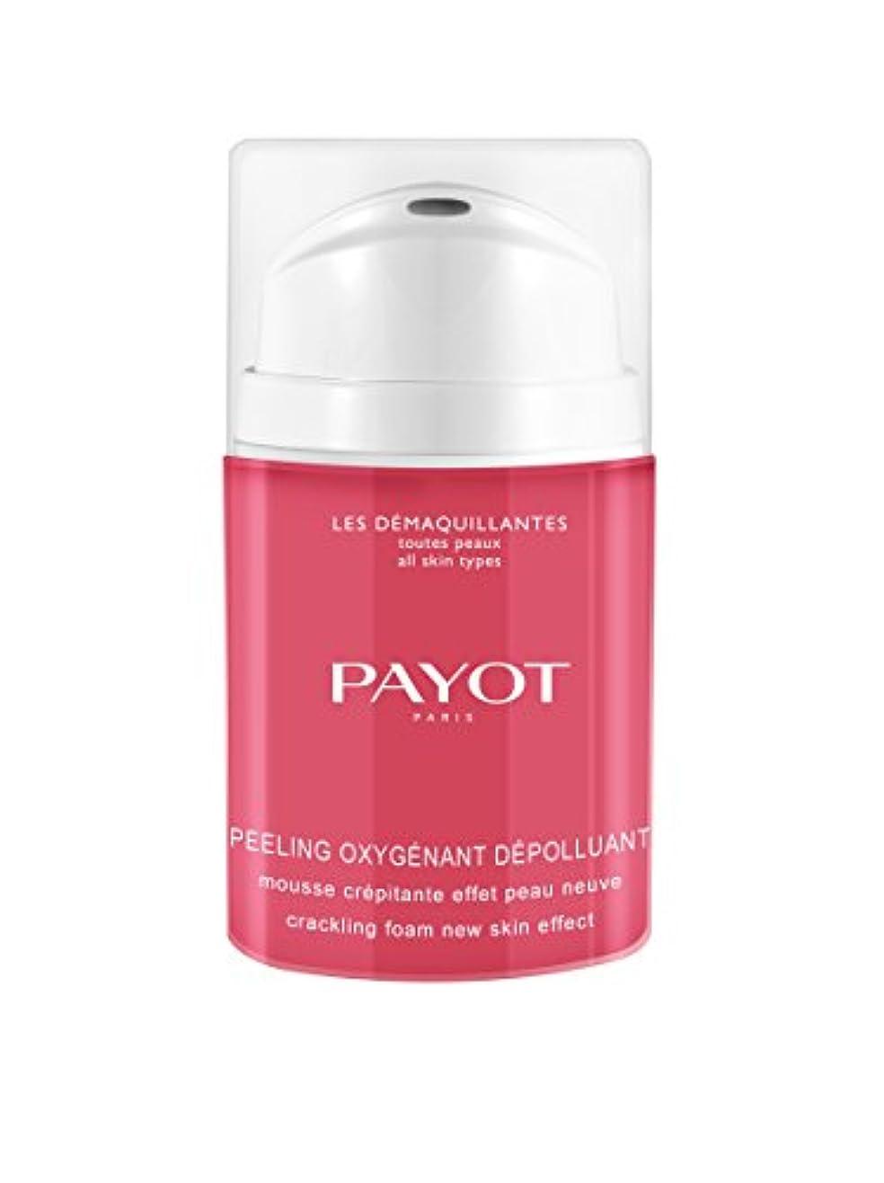 パイヨ Les Demaquillantes Peeling Oxygenant Depolluant - Cracking Foam New Skin Effect 40ml/1.35oz並行輸入品