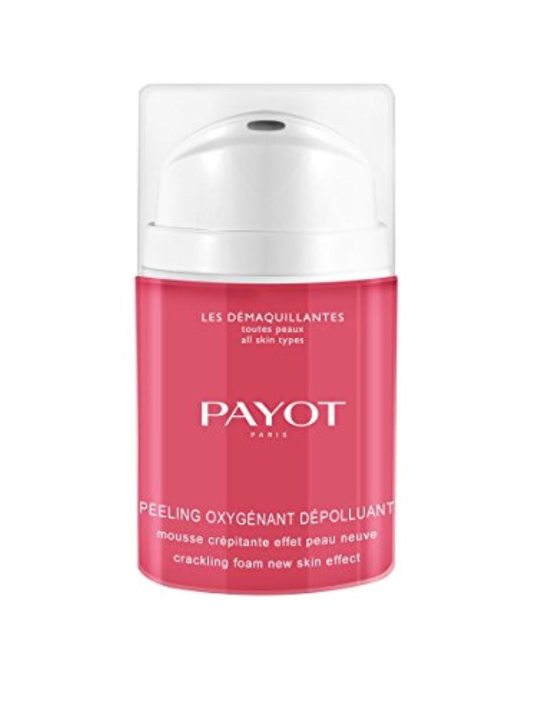 ハリウッド特異なデッドパイヨ Les Demaquillantes Peeling Oxygenant Depolluant - Cracking Foam New Skin Effect 40ml/1.35oz並行輸入品