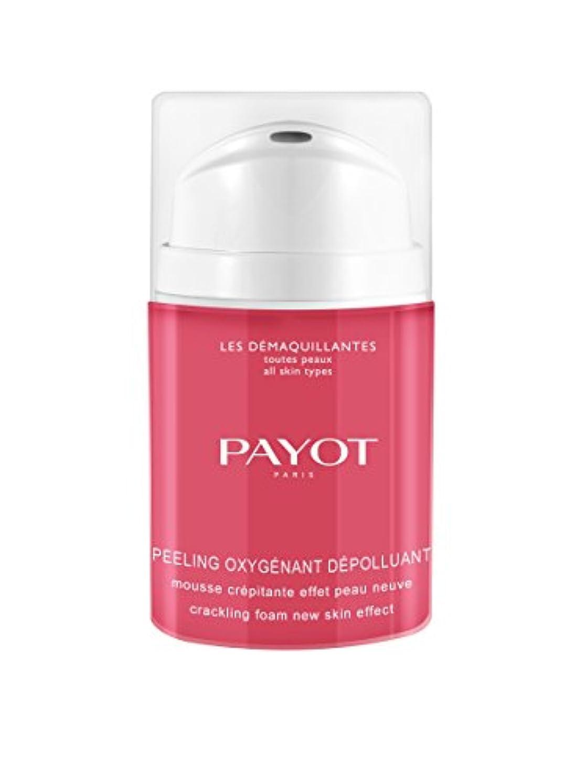 爆発物寄付社員パイヨ Les Demaquillantes Peeling Oxygenant Depolluant - Cracking Foam New Skin Effect 40ml/1.35oz並行輸入品