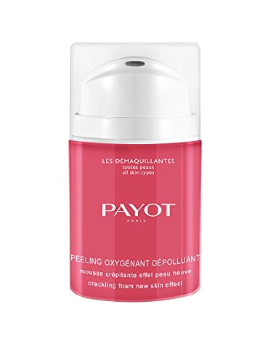 原子悪夢一元化するパイヨ Les Demaquillantes Peeling Oxygenant Depolluant - Cracking Foam New Skin Effect 40ml/1.35oz並行輸入品