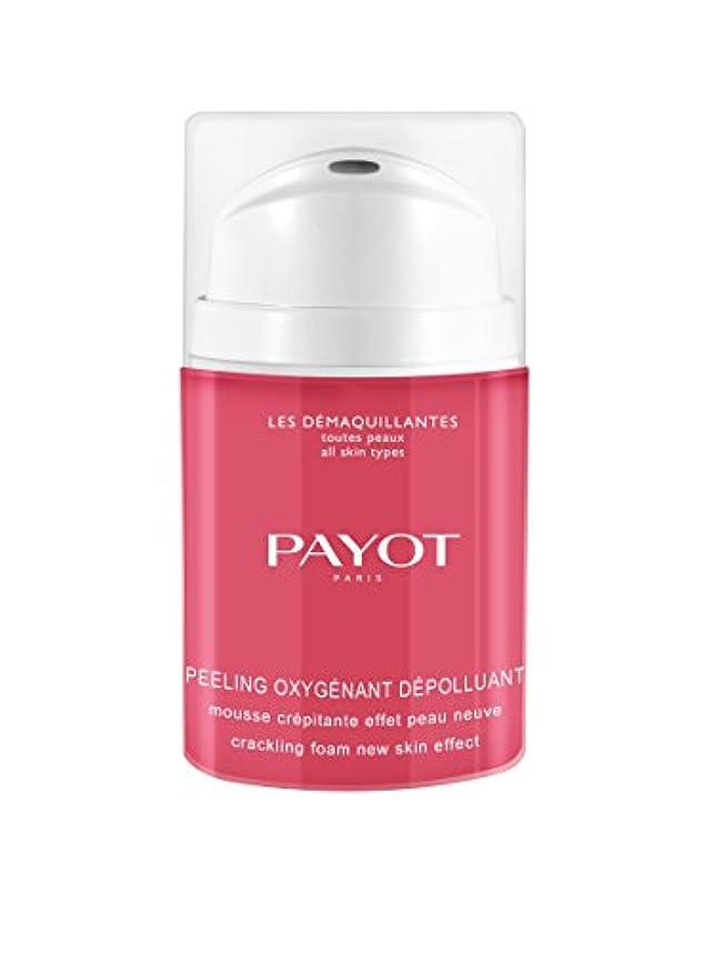 透けて見える同意匿名パイヨ Les Demaquillantes Peeling Oxygenant Depolluant - Cracking Foam New Skin Effect 40ml/1.35oz並行輸入品