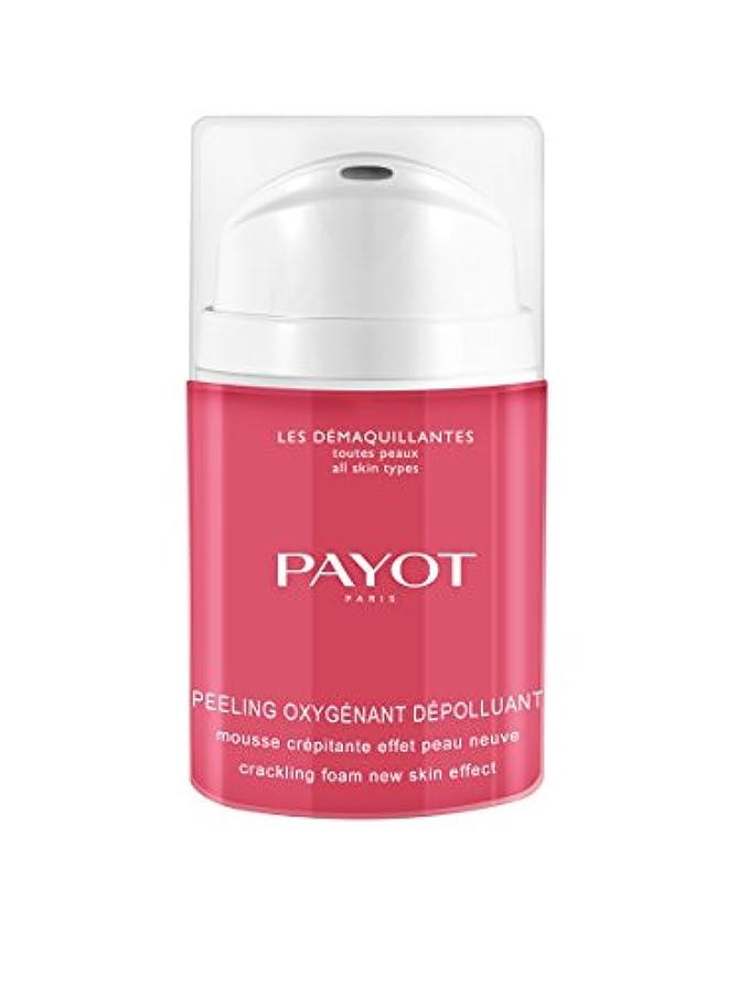 講義強制的サイクルパイヨ Les Demaquillantes Peeling Oxygenant Depolluant - Cracking Foam New Skin Effect 40ml/1.35oz並行輸入品