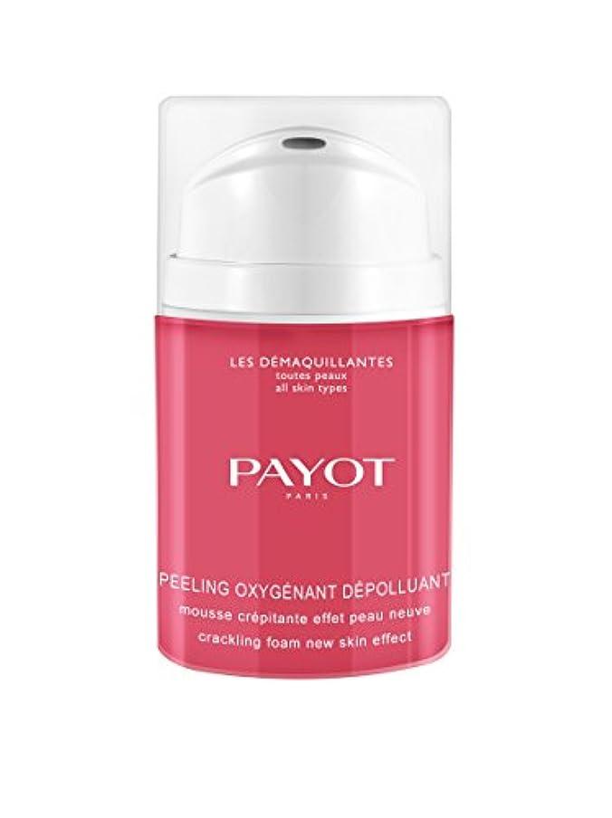 クレタ回想輸血パイヨ Les Demaquillantes Peeling Oxygenant Depolluant - Cracking Foam New Skin Effect 40ml/1.35oz並行輸入品