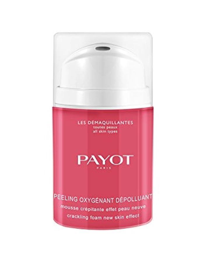 タクト消防士科学者パイヨ Les Demaquillantes Peeling Oxygenant Depolluant - Cracking Foam New Skin Effect 40ml/1.35oz並行輸入品