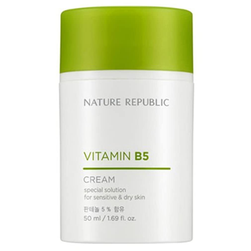 信仰作成する汚物NATURE REPUBLIC Vitamin B5 Series [並行輸入品] (Cream)