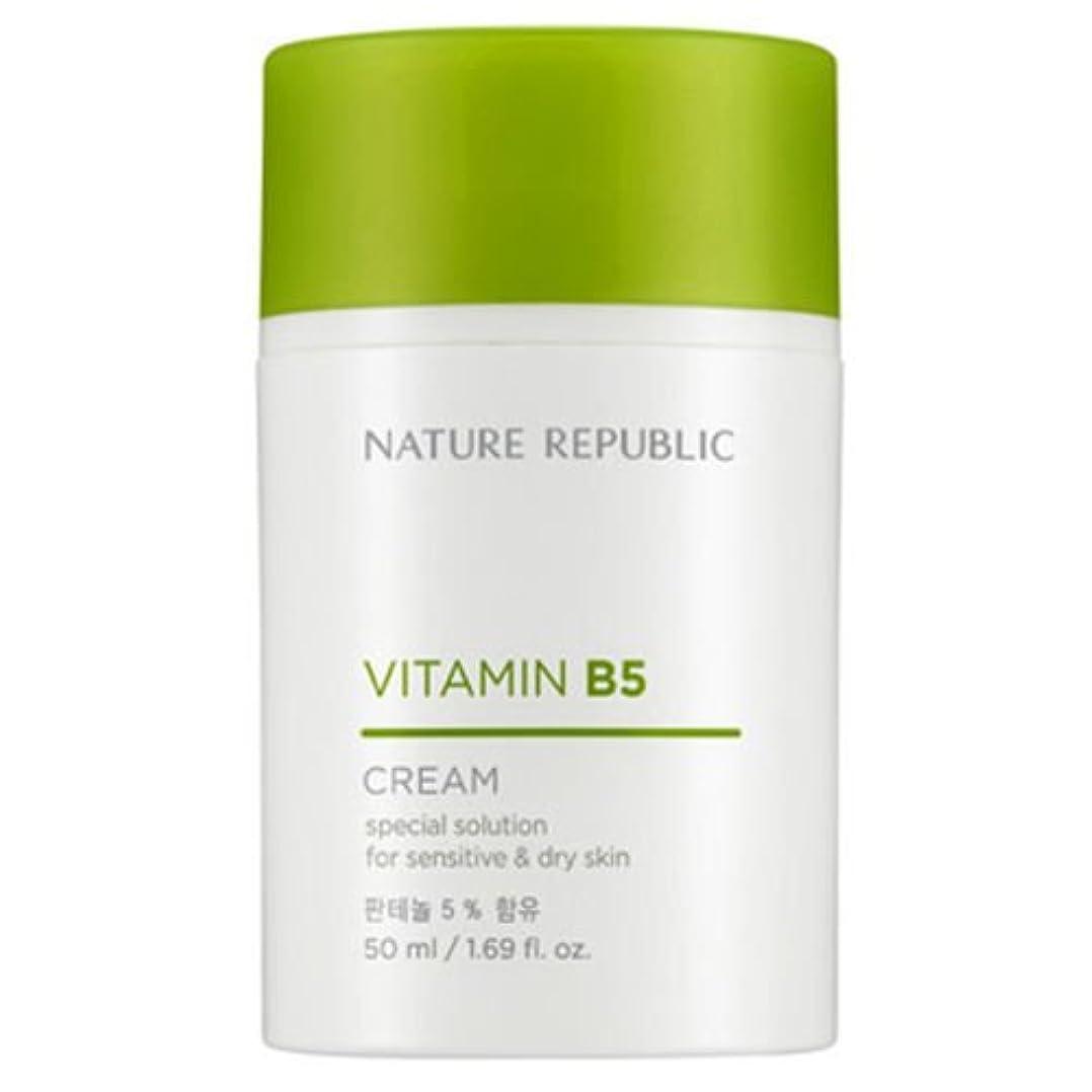 大陸拡声器勝者NATURE REPUBLIC Vitamin B5 Series [並行輸入品] (Cream)