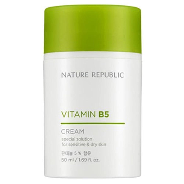 ゆるい傷つきやすい基礎理論NATURE REPUBLIC Vitamin B5 Series [並行輸入品] (Cream)