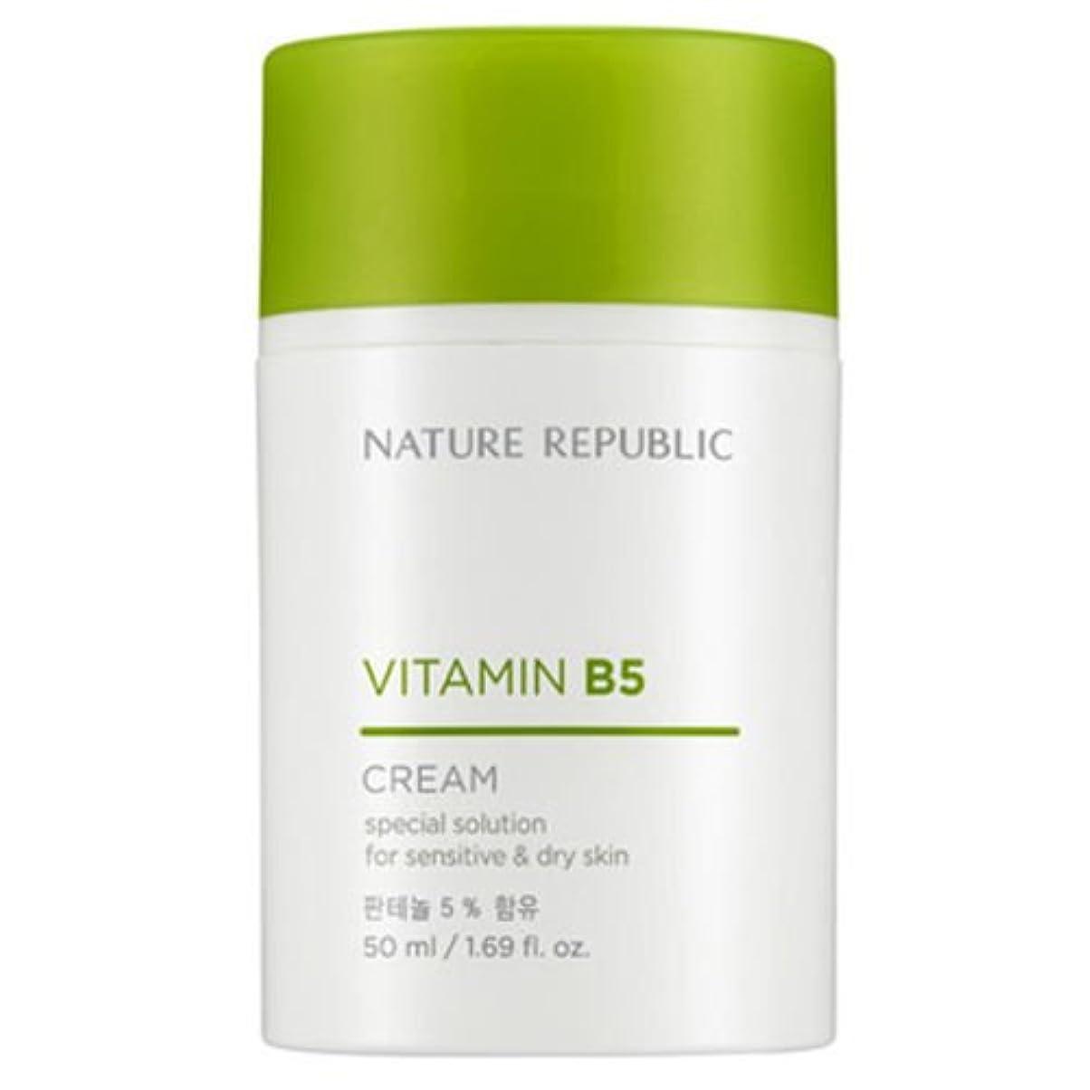 ファンネルウェブスパイダートリップキャプションNATURE REPUBLIC Vitamin B5 Series [並行輸入品] (Cream)