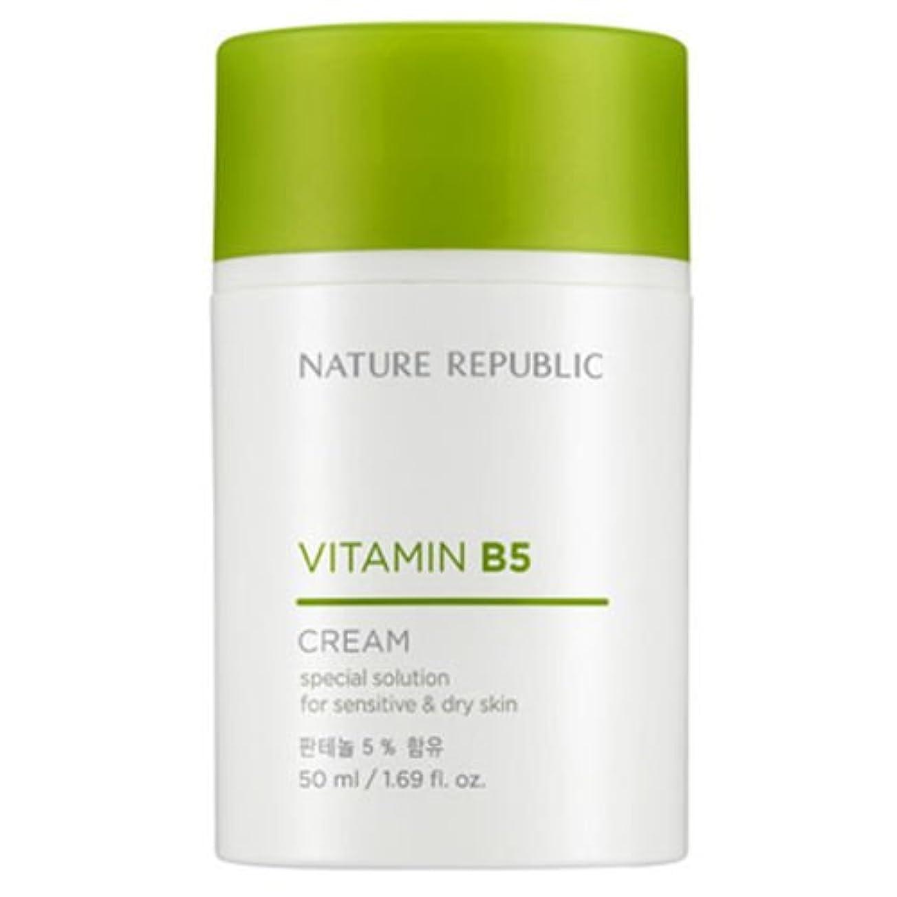 純粋に解放それに応じてNATURE REPUBLIC Vitamin B5 Series [並行輸入品] (Cream)