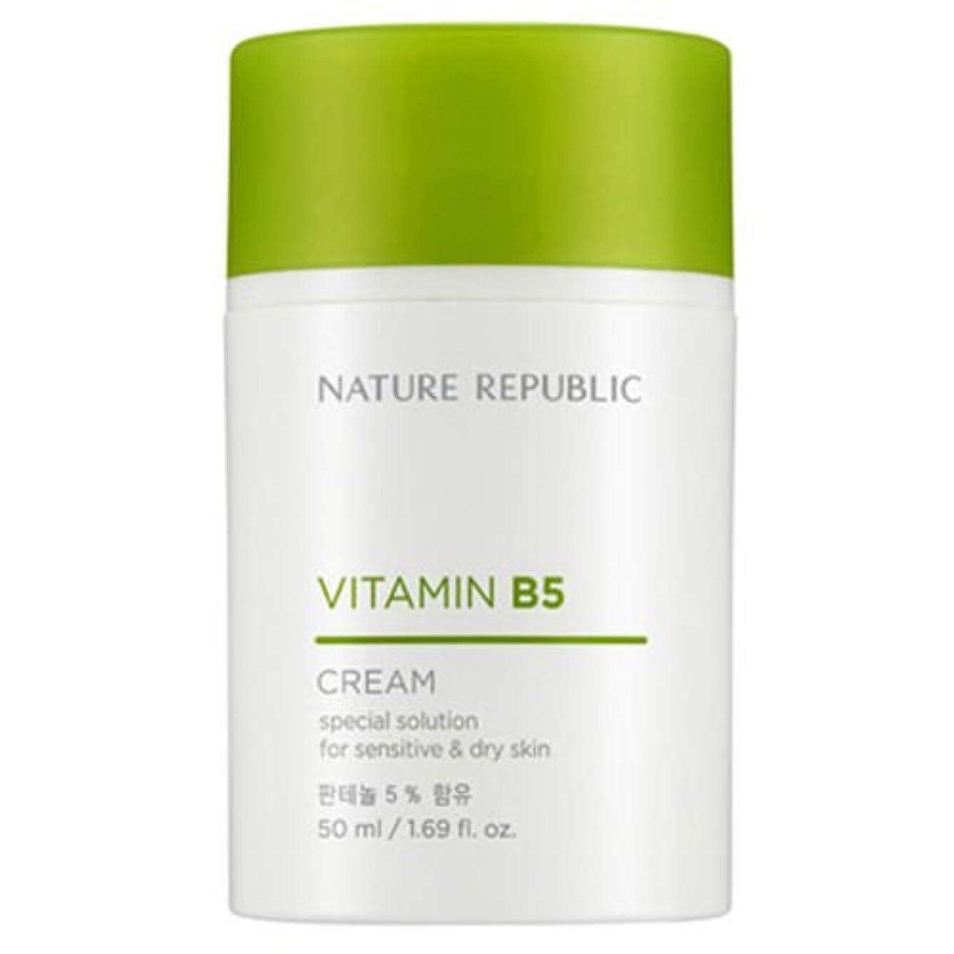 耕す急性代表するNATURE REPUBLIC Vitamin B5 Series [並行輸入品] (Cream)
