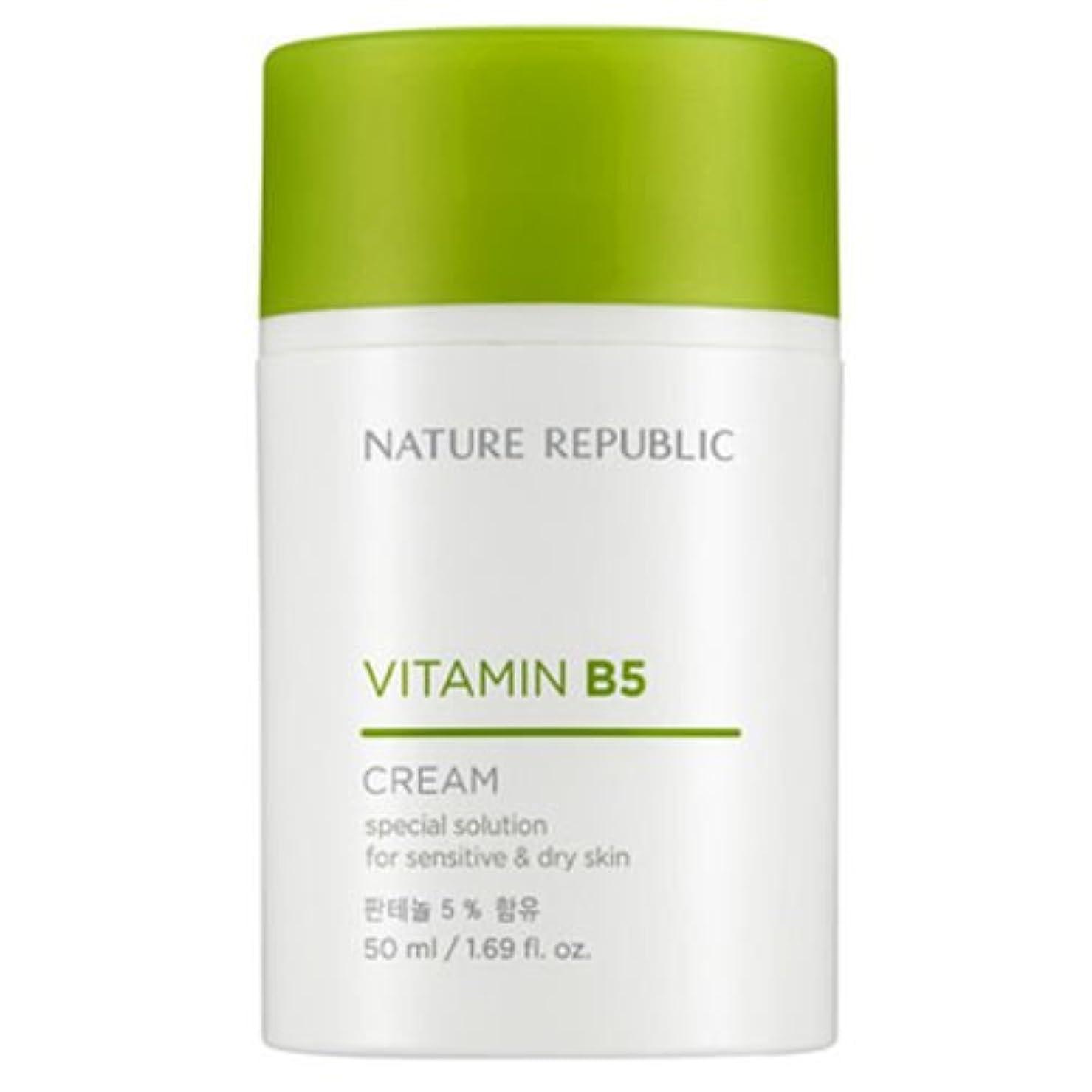 拡大する液体識字NATURE REPUBLIC Vitamin B5 Series [並行輸入品] (Cream)