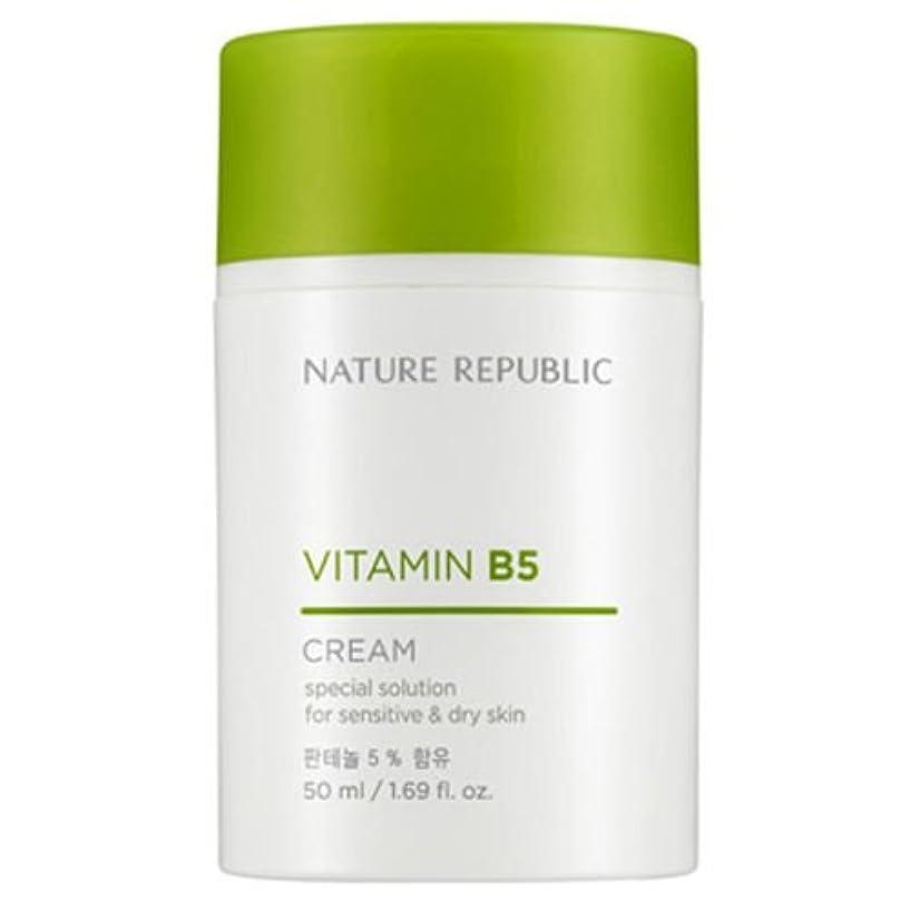公爵夫人煙突両方NATURE REPUBLIC Vitamin B5 Series [並行輸入品] (Cream)