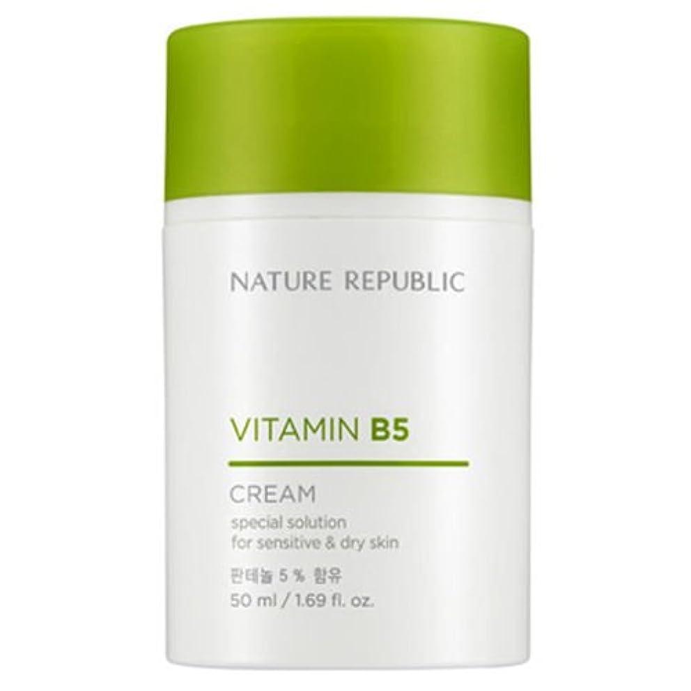 ホール小道レイアNATURE REPUBLIC Vitamin B5 Series [並行輸入品] (Cream)