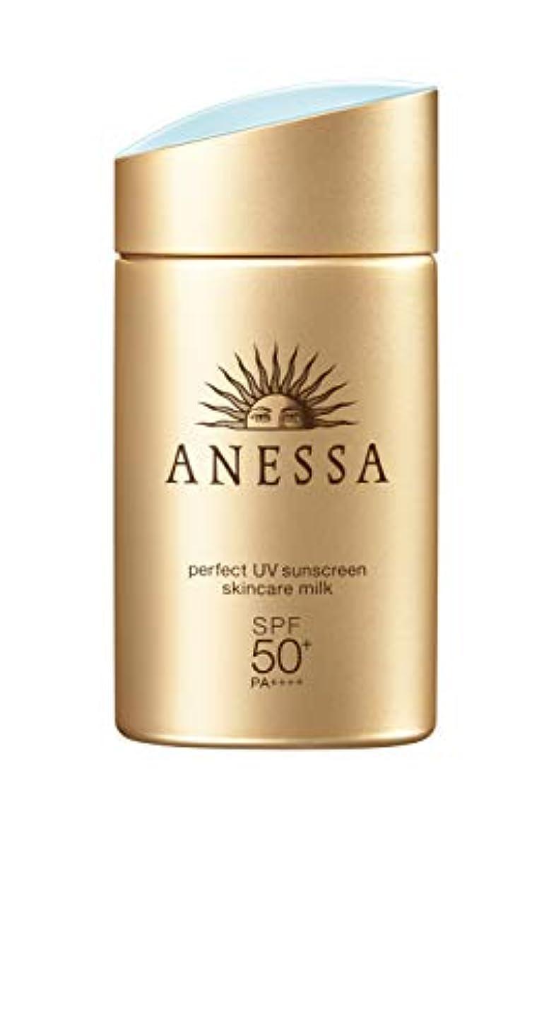 月曜面白い敬の念アネッサ パーフェクトUV スキンケアミルク SPF50+/PA++++ 60mL