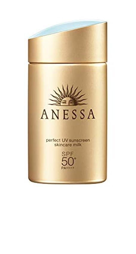 知的想像力豊かな征服アネッサ パーフェクトUV スキンケアミルク SPF50+/PA++++ 60mL