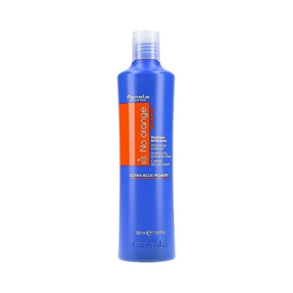 帝国主義逮捕疑問に思うファノラ ノー オレンジ シャンプー Fanola No orange Shampoo - Anti-orange Shampoo 350 ml [並行輸入品]